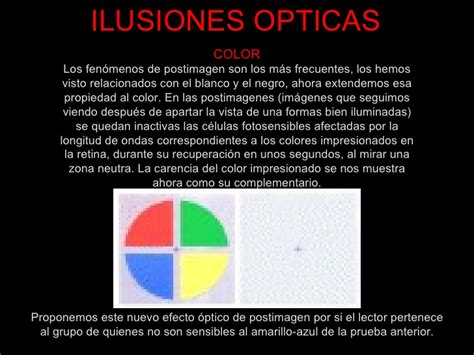 ilusiones opticas colores ilusiones opticas