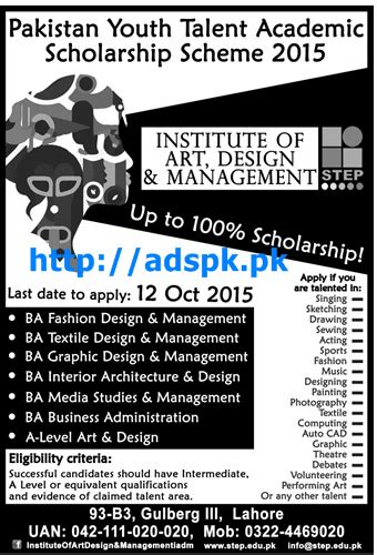 Design Management Scholarship   how to apply pakistan youth talent academic scholarship