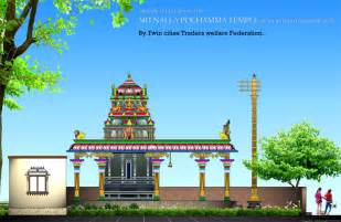 Unique Home Plans unique design consultancy for temples sculptures