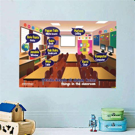 Poster Belajar Anak Tipe Matematika poster belajar benda di dalam kelas tipe 01 poster belajar