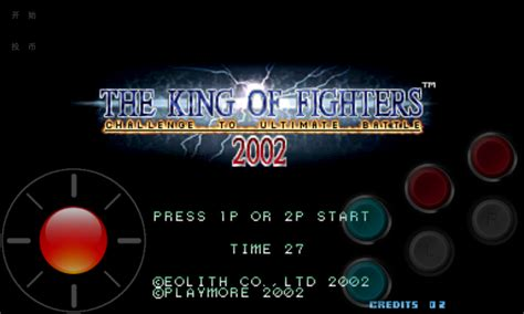 king of fighter 2002 apk king of fighters 2002 1mobile