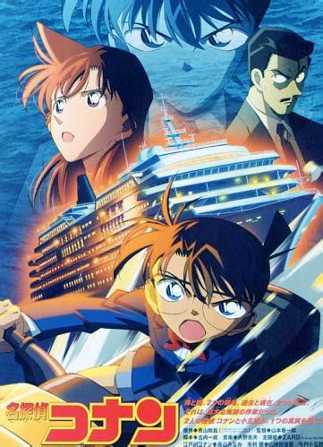 anime detective kindaichi sub indo mp4 detective conan the
