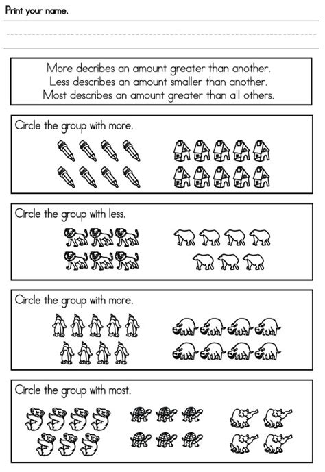 more or less worksheets more less or equal