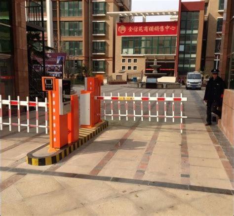 Lu Hias Untuk Pagar jalan raya tol parkir stasiun autoamtic barrier gate