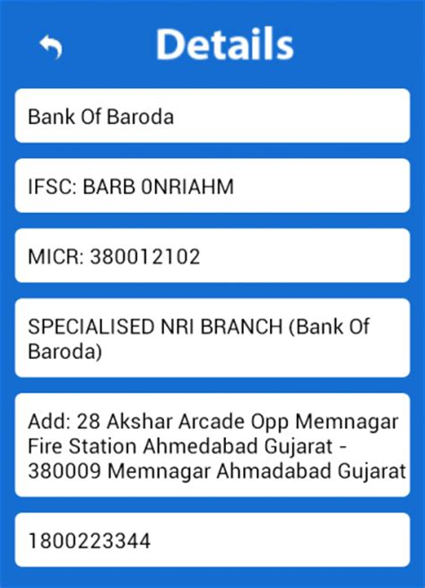 bank of baroda ifsc code all indian banks ifsc micr apk for android