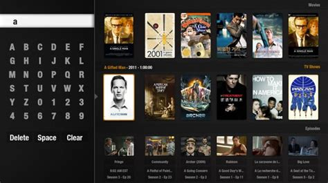 plex media center wallpaper plex media center download freeware de