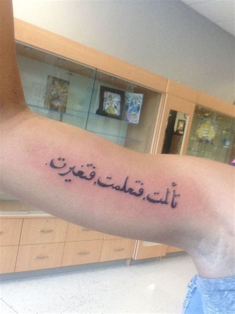 arabic tattoo quot i suffered i learned i changed quot tattoos