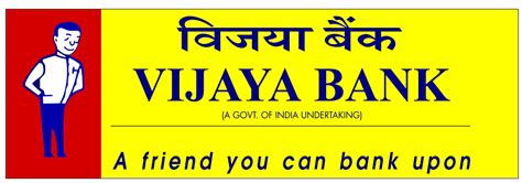 File Vijaya Bank Svg