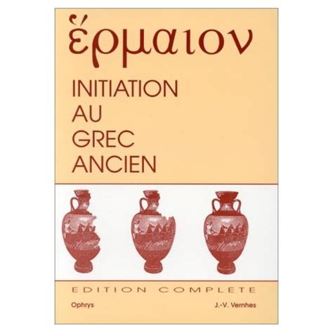 hermaion initiation au grec 2708007289 ermaion initiation au grec ancien arr 234 te ton char