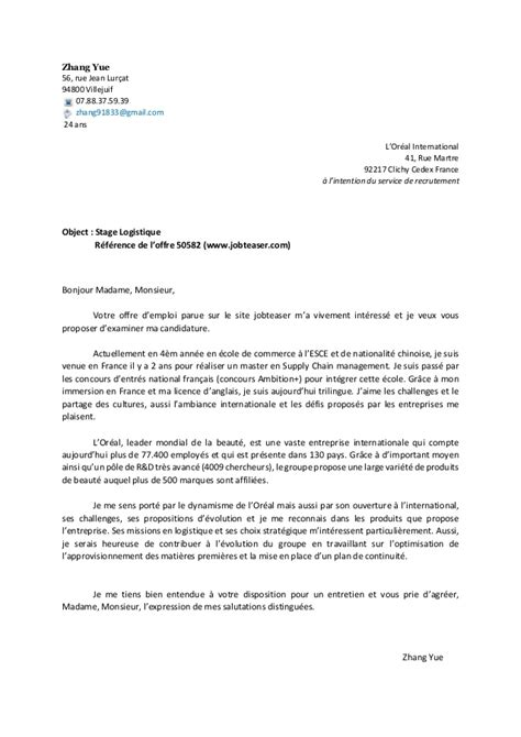 Lettre De Motivation Stage Logistique Lettre De Motivation L Oreal