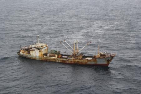 boat rock guard saskatoon chinese vessel seized in pacific accused of illegal