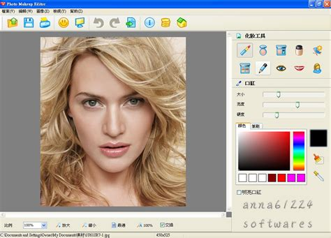 zc dream photo editor full version photo makeup editor 1 81 cracked vocadpe