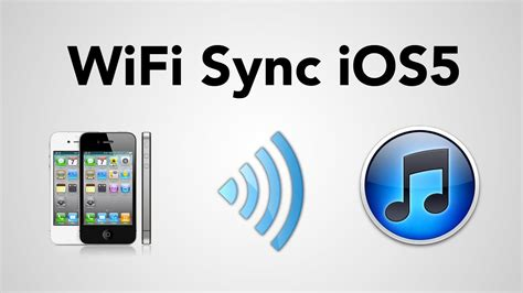 how to sync iphone wifi how to setup wifi sync in ios5 with 3 iphone 4s 4 3gs and ipod touch 5th 4th