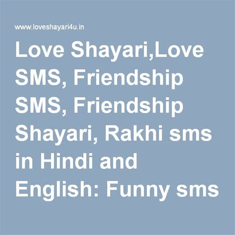 funny love quotes shayari dobre for