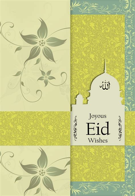 printable eid greeting cards free http www greetingsisland com printables holidays ramadan