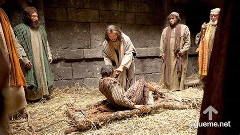 imagenes de jesus y sus milagros el paralitico y sus cuatro amigos predicas de julio ruiz