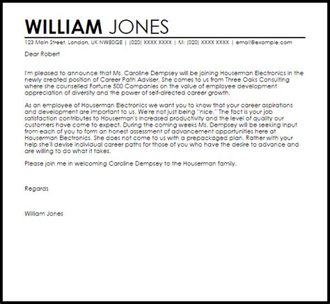 new position template new employee announcement letter announcement letters