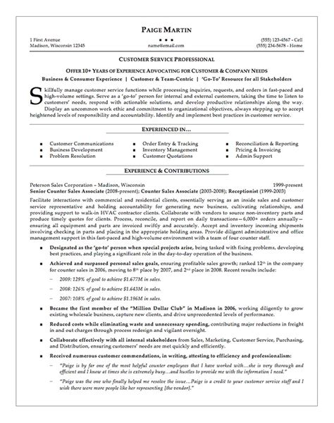 customer service professional resume
