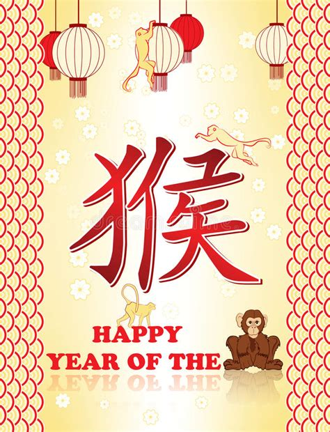 new year of the monkey greetings greeting card for new year of the monkey stock