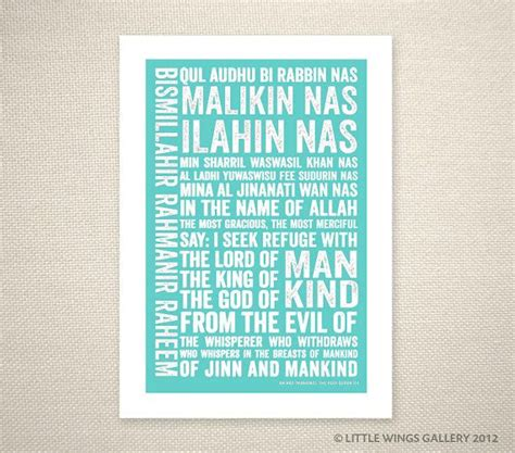 Kaos Islamic Artworks 64 best 25 islamic wall ideas on islamic