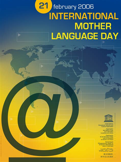 day posters posters education united nations educational