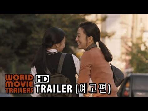 Thread Lies 2014 Full Movie 우아한 거짓말 Thread Of Lies Official Trailer 2014 English Subtitles Hd Youtube