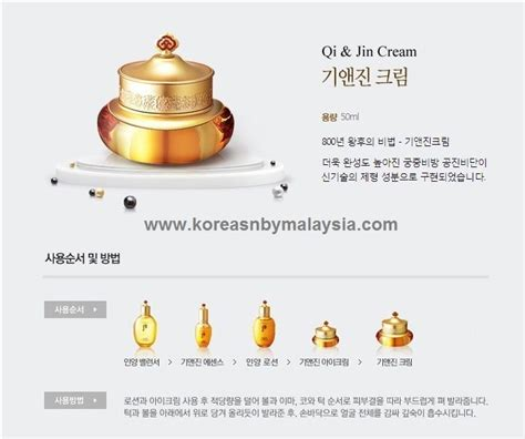 The History Of Whoo Qi Jin the history of whoo gongjinhyang qi and jin korea shop