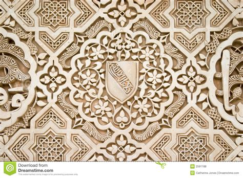 Islamic Artworks 14 islamic and architecture stock photo image of arabic