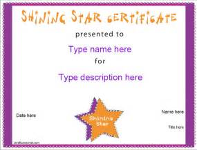name a certificate template best photos of name a certificate template name