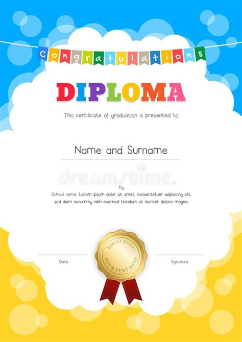 certificate of awesomeness template certificate of awesomeness template portrait diploma