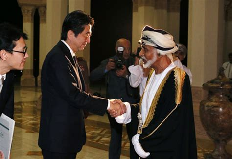 Release Letter In Oman oman investment forum in tokyo united nations industrial