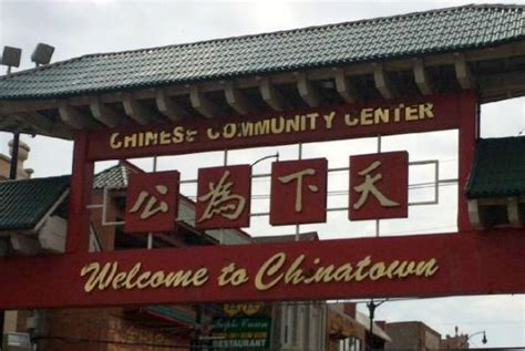 chicago china town hair salon top 6 ethnic neighborhoods in chicago