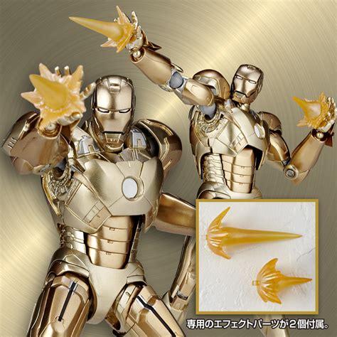Sci Fi Revoltech Iron Xxi Midas Armor 1 Revoltech Iron 21 Midas Armor The Toyark News