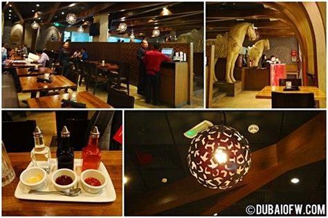 pf chang restaurant locations pf chang s restaurant in deira city center dubai ofw