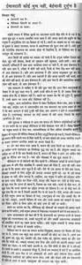 Dishonesty Essay by Essay On Honesty Is Not Virtue But Dishonesty Is A Vice In