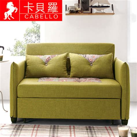 Small Pull Out Sofa Bed by Cheap Bed Sofa Bed Find Bed Sofa Bed Deals