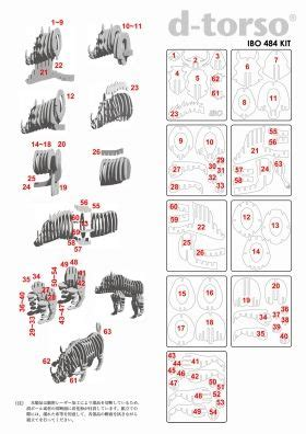 Puzzle Kayu Paus Whale Animals Wooden Binatang 1000 images about puzzles on search wooden animals and cardboard animals