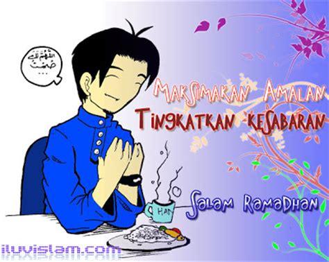 Kenalan Dengan Rasulullah Muhammad Yuk Mirqot R80 kartun bergotong royong