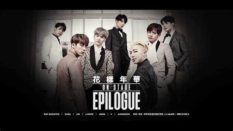bts epilogue concert 2016 bts live 화양연화 on stage epilogue concert teaser