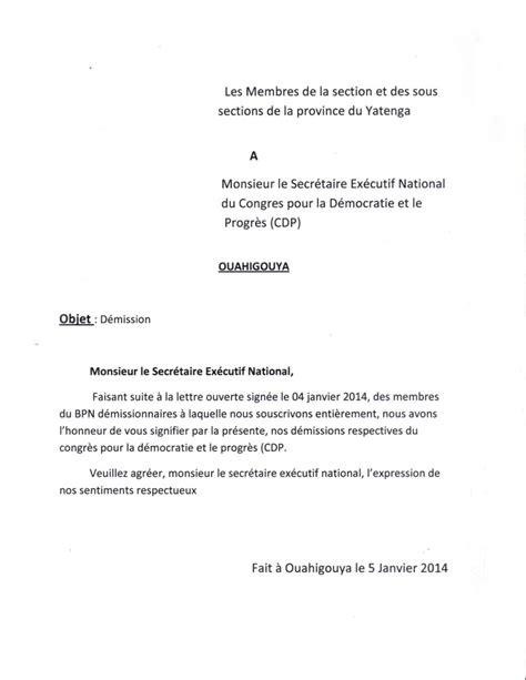 Exemple De Lettre De Démission En Suisse Lettre De Demission Vendeuse Mod 232 Le De Lettre