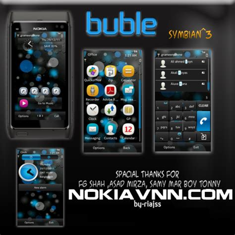 Hd Themes Download For Symbian | buble hd theme symbian 3 free hd themes download cyber