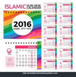 free printable calendar templates 2016