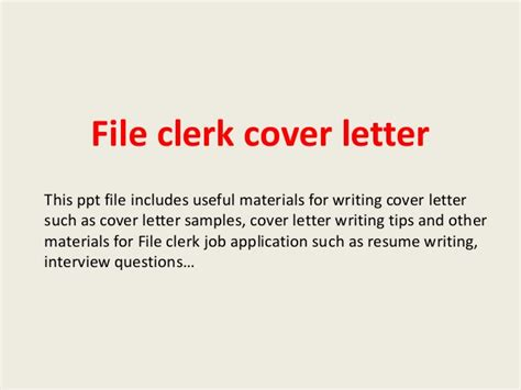 file clerk cover letter