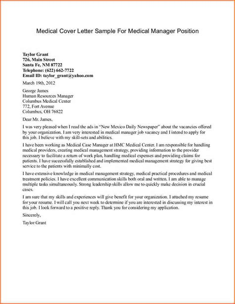 Cover Letter Management Position by 7 Cover Letter Sle For Assistant Budget Template Letter