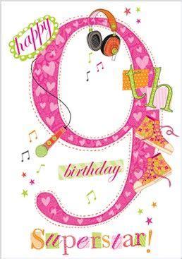 Happy Th  Ee  Birthday Ee   Quotes  Ee  Birthday Ee   Happy  Ee  Birthday Ee