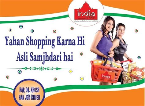 india at home leading indian grocery store in