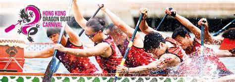 dragon boat festival 2018 images hong kong dragon boat carnival hong kong tourism board