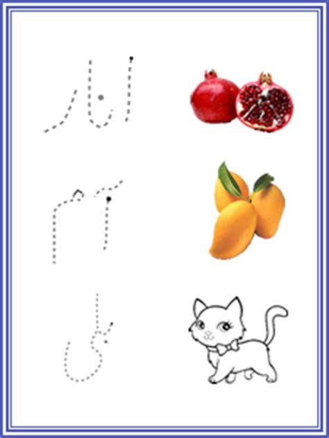 Urdu Worksheets For Kindergarten by Urdu Handwriting Worksheets For Kindergarten