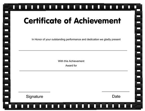 achievement certificate templates printable achievement certificate templates