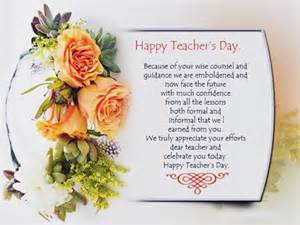 happy teachers day quotes 2017 wishes images messages sms greetings card